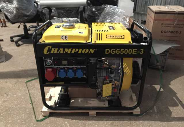 Новый дизельный генератор Champion dg6500e-3