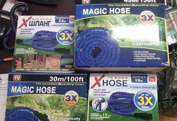 Шланги X-hose (Икс-Хоз). Все размеры 15м-60м
