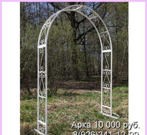 Продам свадебную арки, садовую арку