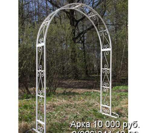 Кованая арка, пергола продам