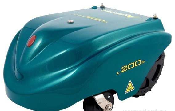 Газонокосилка робот Caiman Ambrogio L200 Basic