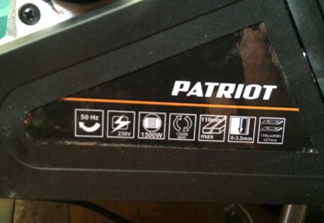 Электрический рубанок патриот PL820