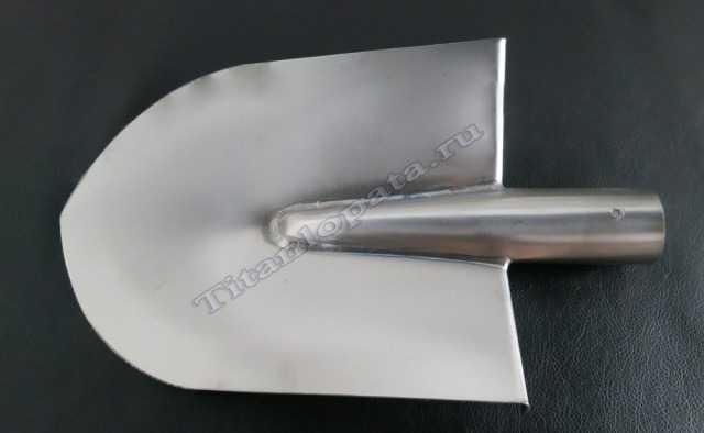 Титановая лопата