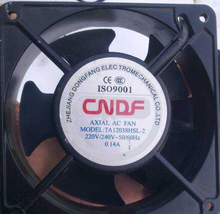Вентилятор cndf