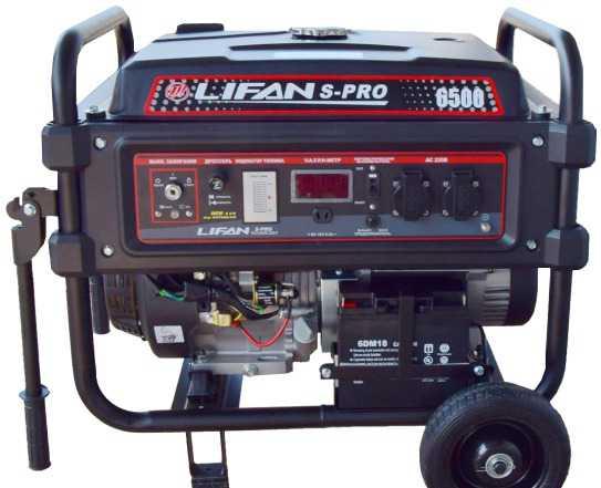 Бензиновый генератор 6.5 кВт Лифан S-PRO 6500