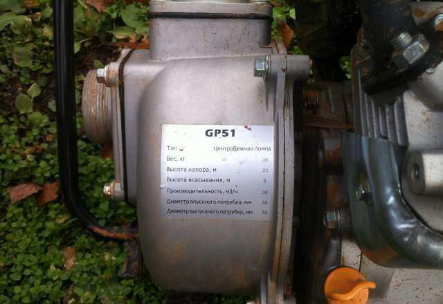 Мотопомпа GP 51