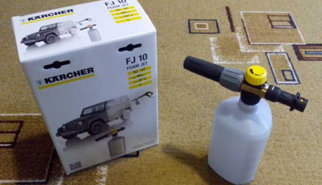 Пеногенератор Karcher/Керхер FJ-10