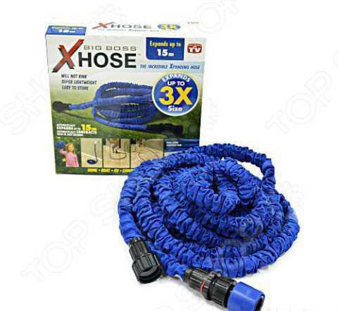 Растягивающийся шланг x-hose