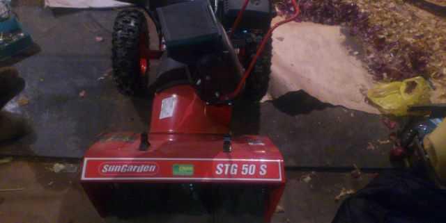 Снегоуборочная машина SunGarden STG 50 S