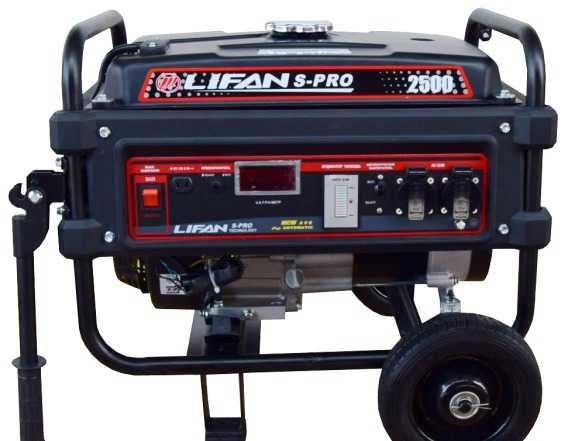 Бензиновый генератор 2.5 кВт Лифан S-PRO 2500