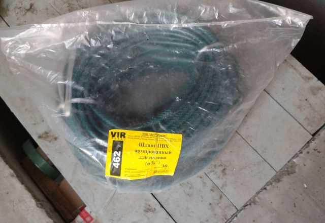 Шланг поливочный пвх 30м новый