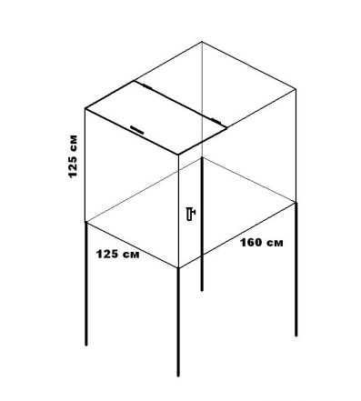 Бак под воду 2.5 куба