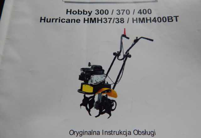 Культиватор hobby 400