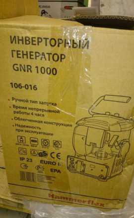 Инвенторный генератор