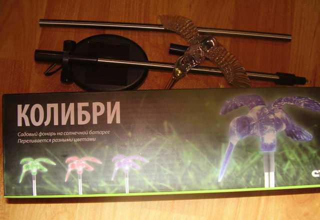 Садовый фонарь в виде колибри