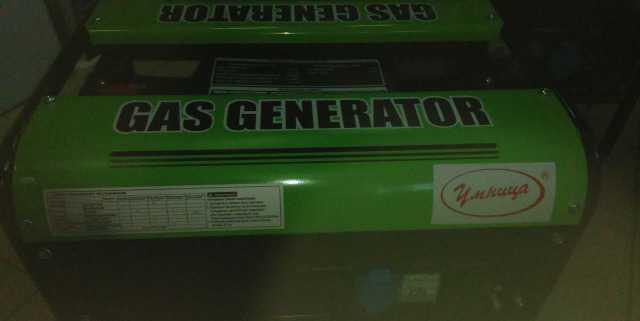 Газовый генератор 2.5 кВт