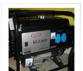 Генератор бензиновый 2.5кВт