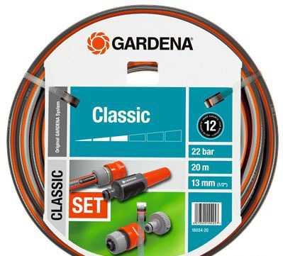 Gardena шланг Классик с фитингами