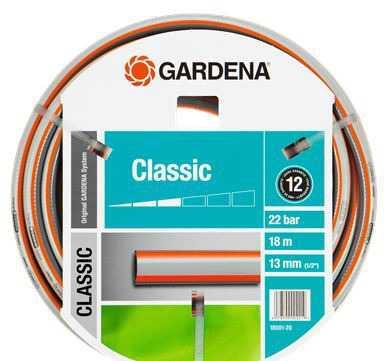 Gardena шланг