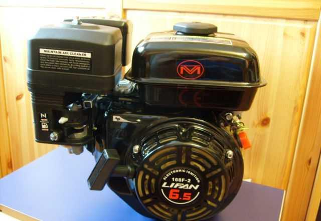 Двигатель Лифан 168 F-2, 6.5 л. с., новый