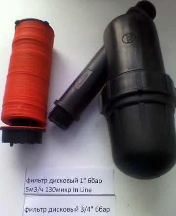 Фильтр дисковый для очистки воды 130микр