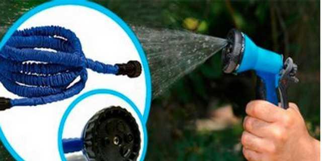 Шланг Икс-Хоз с Пистолет- распылителем 22.5 метра