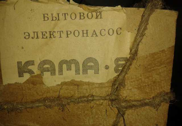 "Насос для воды ""кама-8"""