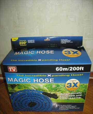 Шланг X hose 45 метр бесплатная доставка по Казани