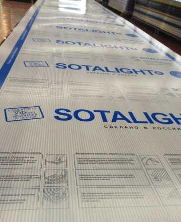 Оптом Сотовый поликарбонат Сотолайт 0.5 4мм