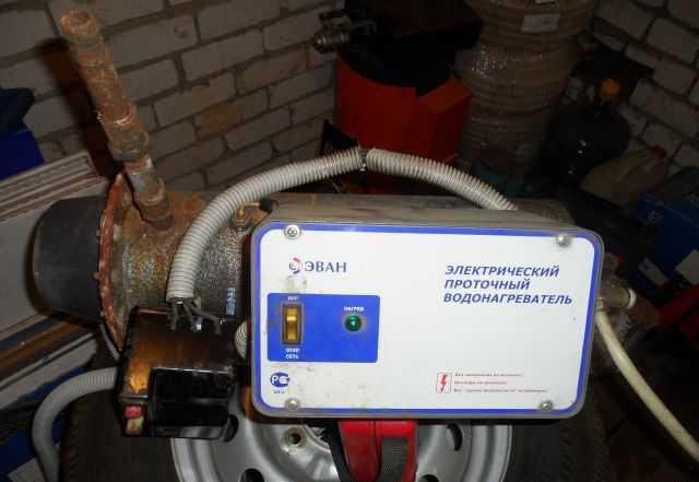 Электронагреватель проточный эпвн 9.45 квт, 380 в