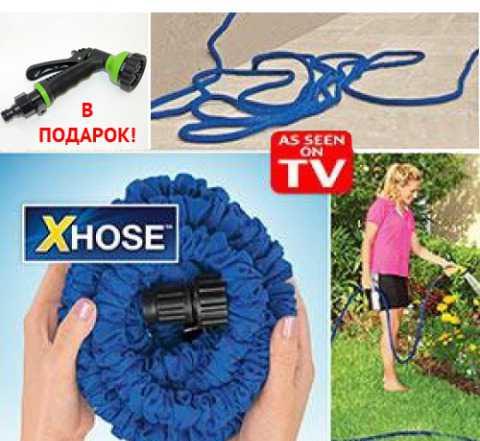 Водяной шланг Xhose для полива, увеличивающийся