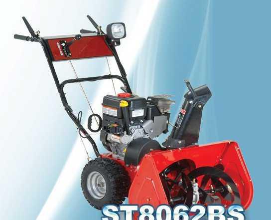 Снегоуборщик DDE ST8062BS новый