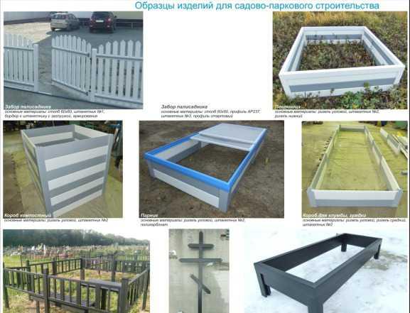 Качественная мебель из пвх для дачи и сада