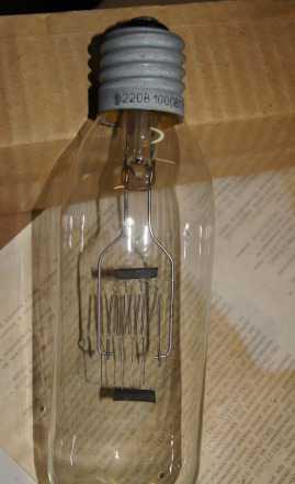 Прожекторная лампа