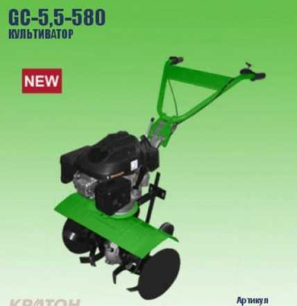 Культиватор Кратон gс-5.5-580