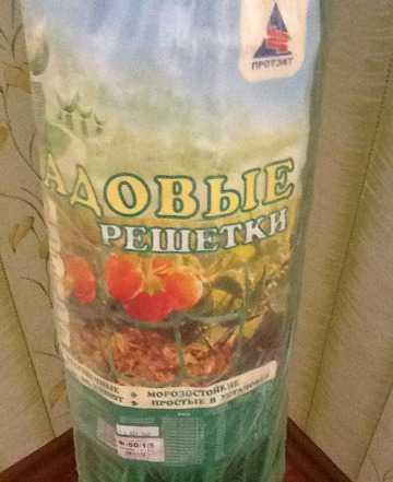 Продам пластиковую садовую сетку