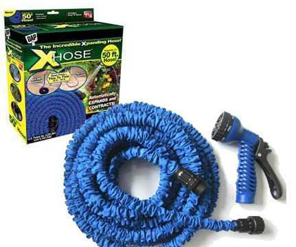 Шланг для полива XHose (Икс Хоз) - 7.5 м + насадка