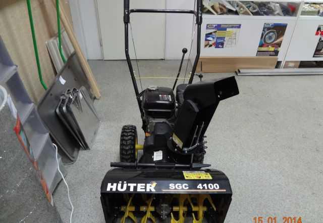 Мини снегоуборщик Huter SGC 4100