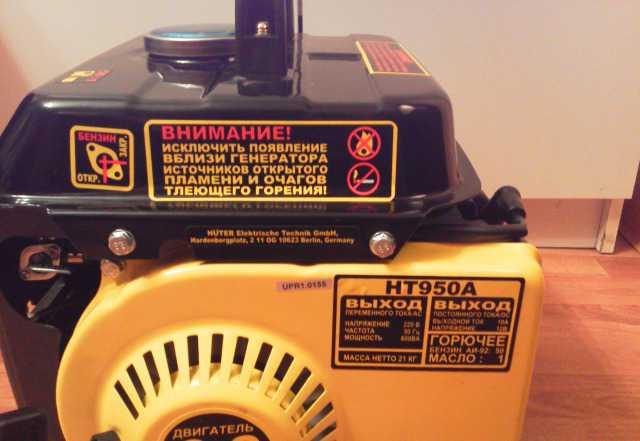 Новый бензиновый электрогенератор Huter HT950A