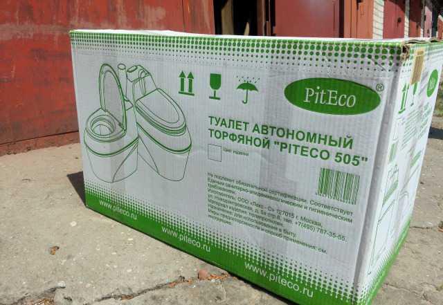 Новый биотуалет PitEco