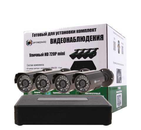 Готовый комплект видеонаблюдения для дачи
