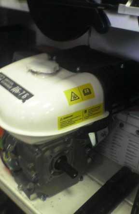 Двигатель 7 лс