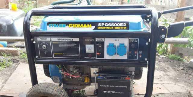 Электростанция генератор бензиновый Firman SPG 650