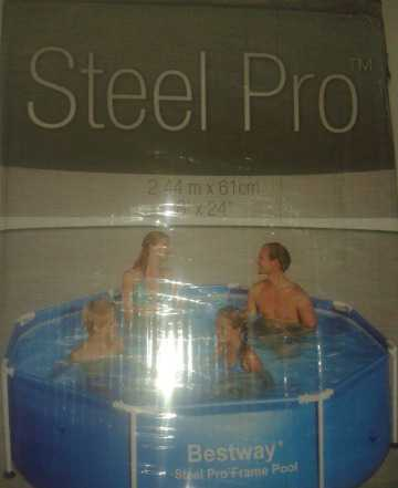 Продам новый бассейн