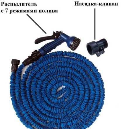 Супер шланг удлиняющийся х3, xhose (мэджик hose)