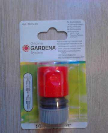 """Gardena Коннектор стандартный 1/2"""" 2915"""