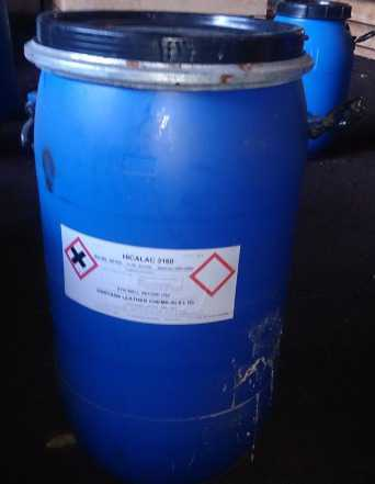 Бочки б/у 65 литров