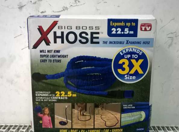 Шланг для Воды X-Hose 22.5 м увелечение в 3X Новый