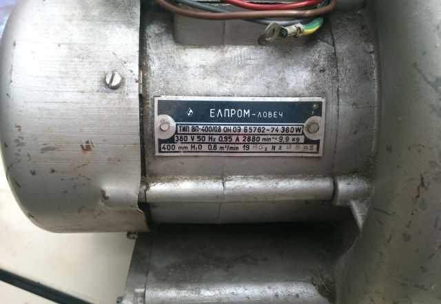 Насос водяной (турбина) елпром ловеч, болгария