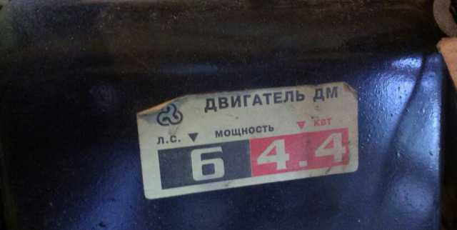 Мотоблок мб 6841